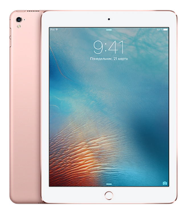 Apple iPad Pro 9.7 128Gb Wi-Fi + Cellular Rose Gold (Розовое золото)