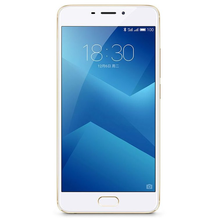 Meizu M5 Note 32Gb Gold (Золотой)