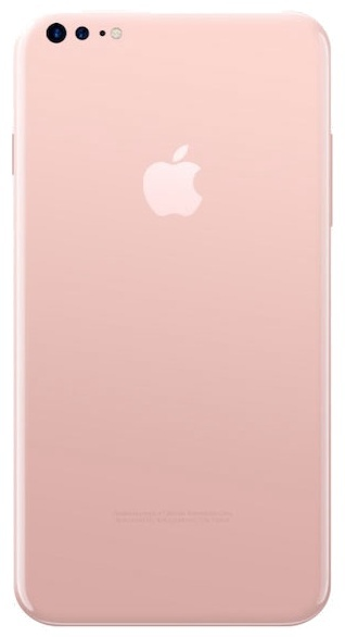 Apple iPhone 7S 128Gb Rose Gold