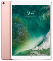 Apple iPad Pro 10.5 256Gb Wi-Fi Rose Gold (Розовое золото)
